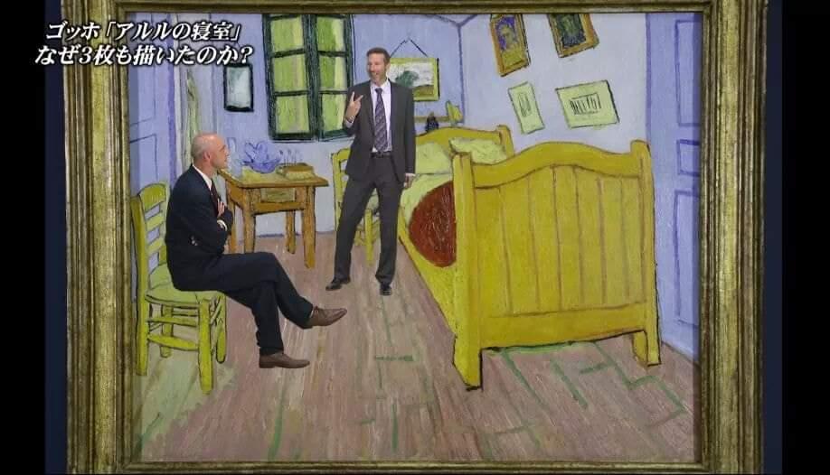 De kunstpolitie TV Tokyo 1